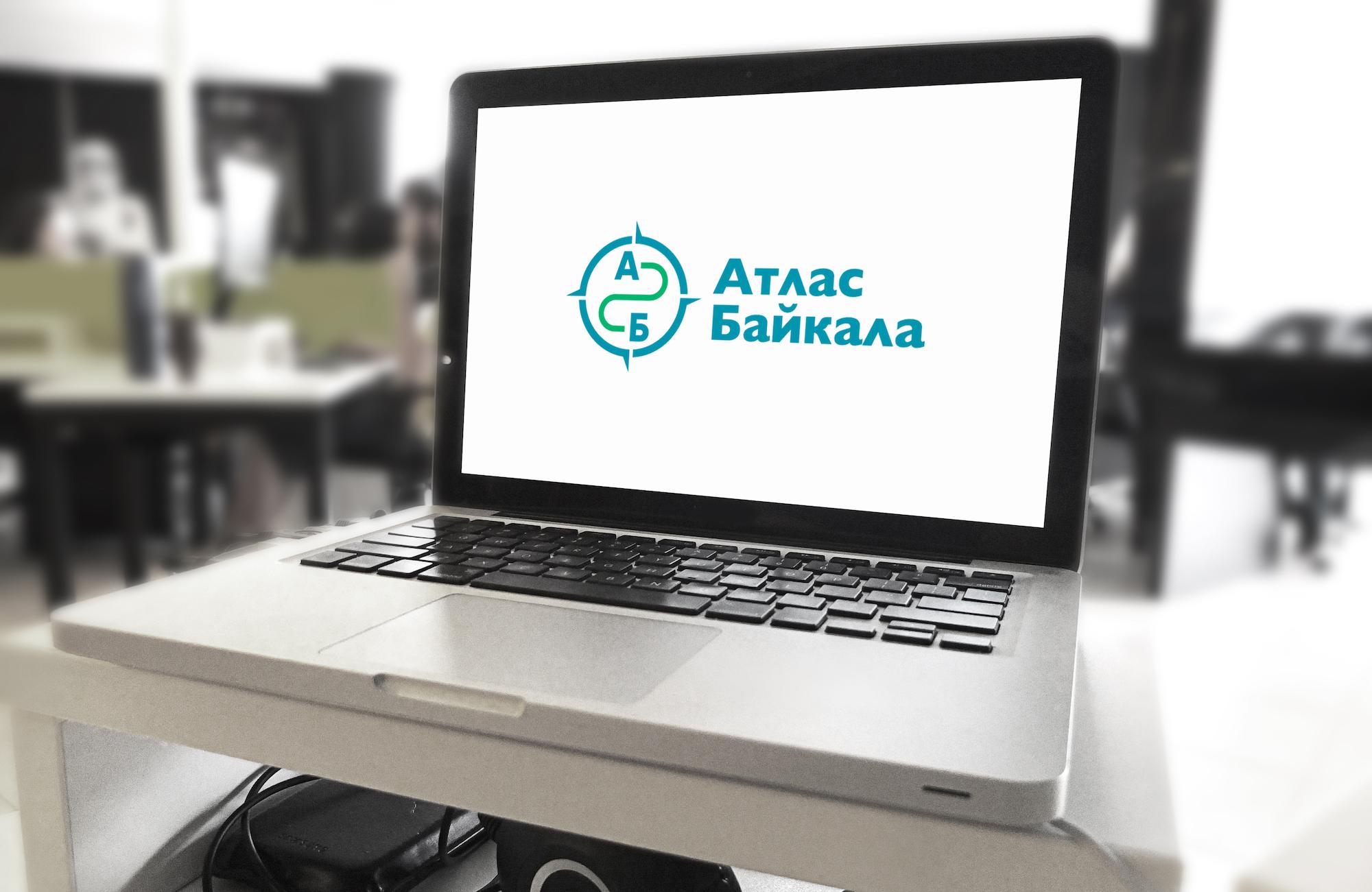 Разработка логотипа Атлас Байкала фото f_7755b0f59a289e3c.jpg
