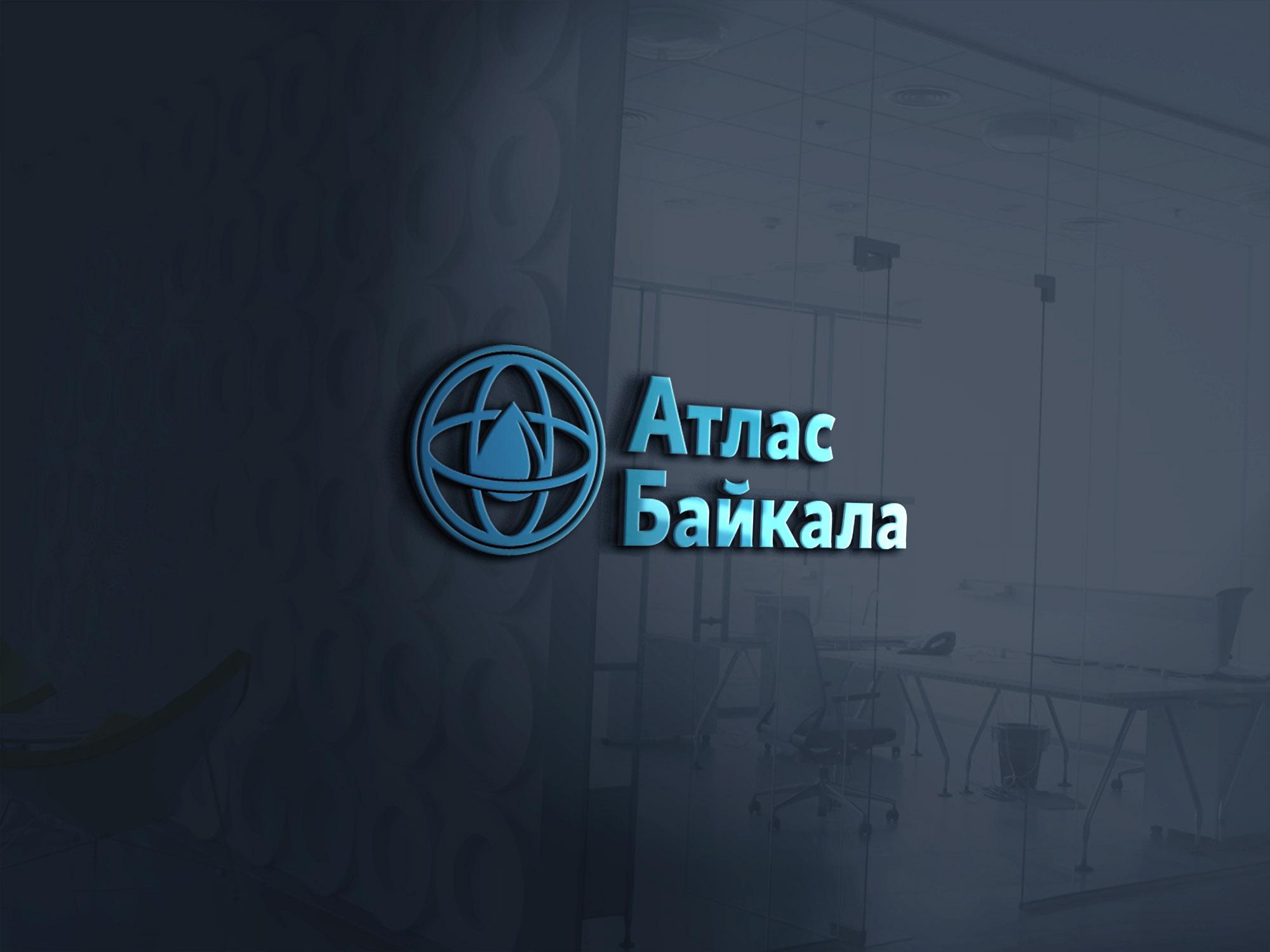 Разработка логотипа Атлас Байкала фото f_8375b022c262c4d2.jpg