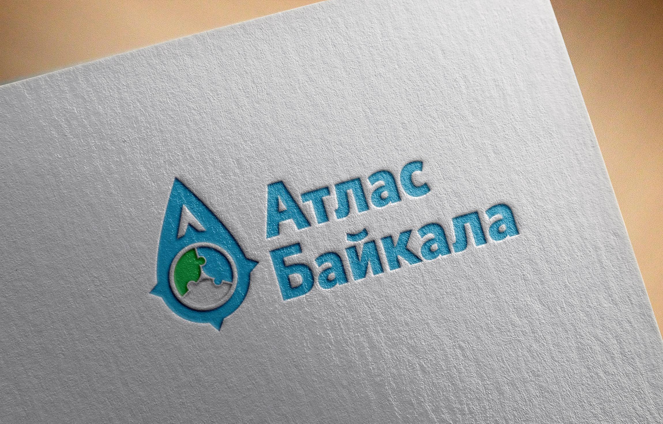 Разработка логотипа Атлас Байкала фото f_8835afa9d4fe1d9f.jpg