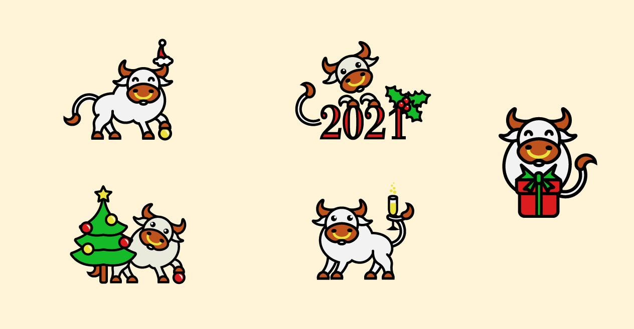 Создать рисунки быков, символа 2021 года, для реализации в м фото f_6505ef993babe427.png