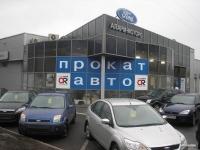 Продвижение сайта автомобилей напрокат в СПБ
