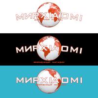 Анимированая шапка (лого) для сайта, с прозрачным фоном