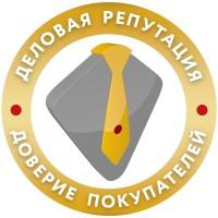 Анимированый Лого