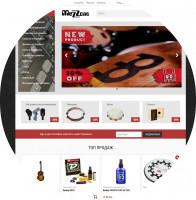 Muzzone.by - продажа музыкальных инструментов и музыкального оборудования
