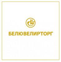 Белювелирторг - торговая сеть государственного ювелирного холдинга РБ