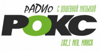 Радио РОКС - музыка для души
