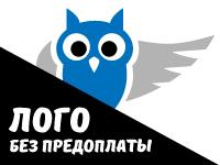Разработка логотипа. Баланс цены и качества