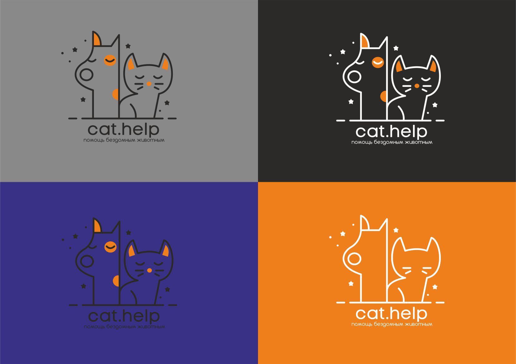 логотип для сайта и группы вк - cat.help фото f_70459e2bbf873ed5.jpg