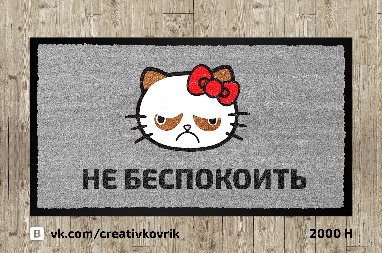 Сделать дизайн приддверного коврика фото f_132558dbad32b5ed.jpg