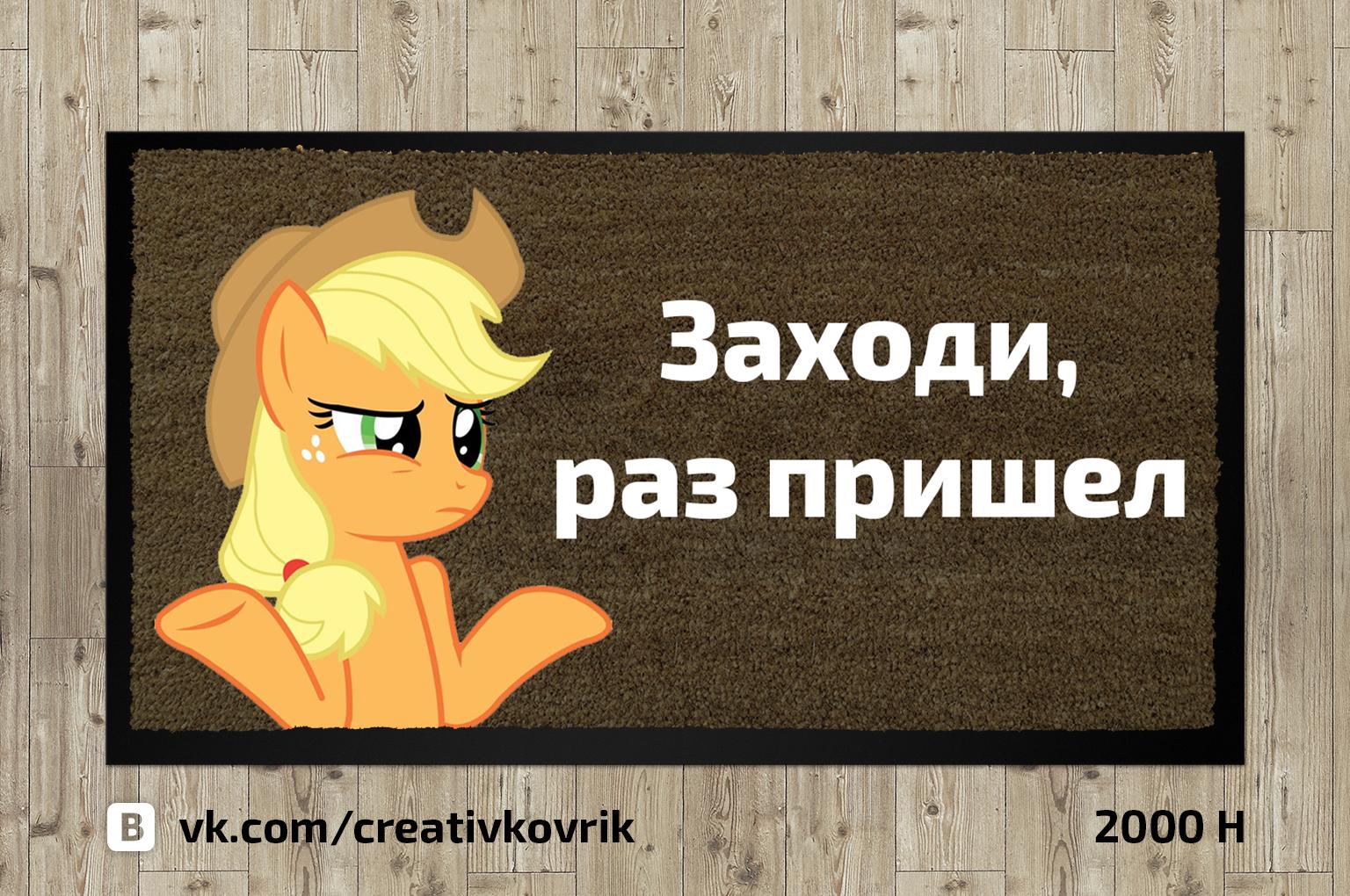 Сделать дизайн приддверного коврика фото f_136558db64edc6a9.jpg