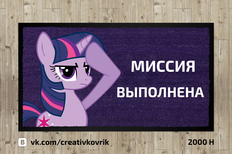 Сделать дизайн приддверного коврика фото f_257558db27f6aa5d.jpg