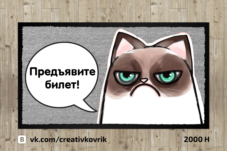 Сделать дизайн приддверного коврика фото f_305558dcefe7ab78.jpg