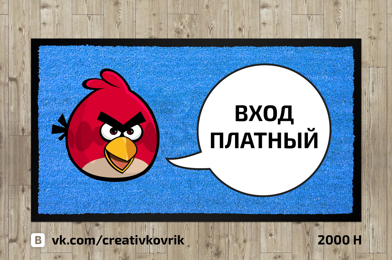 Сделать дизайн приддверного коврика фото f_472558dce17b3186.jpg