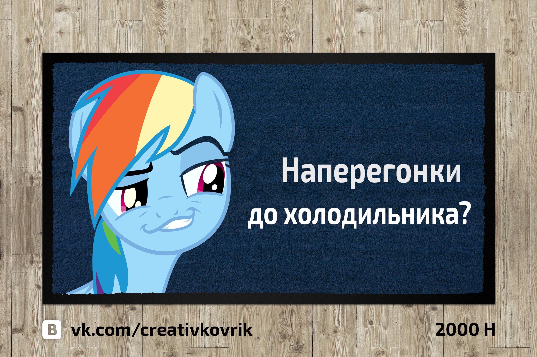 Сделать дизайн приддверного коврика фото f_614558dceccb9135.jpg