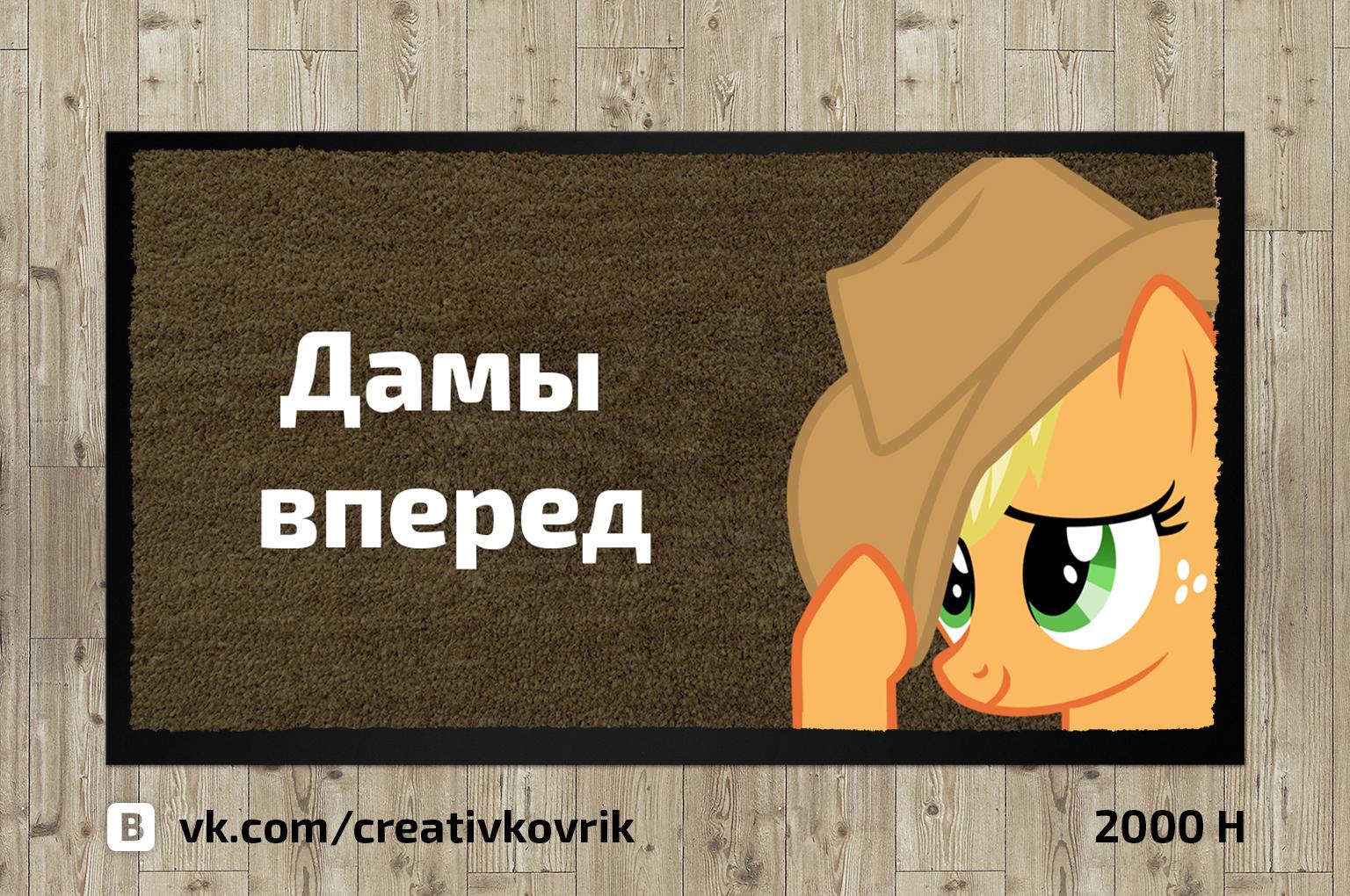 Сделать дизайн приддверного коврика фото f_732558db656220ca.jpg