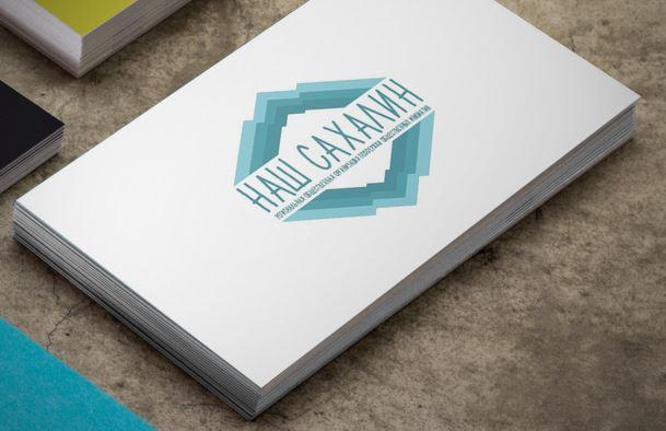 "Логотип для некоммерческой организации ""Наш Сахалин"" фото f_5605a813ca43f146.jpg"