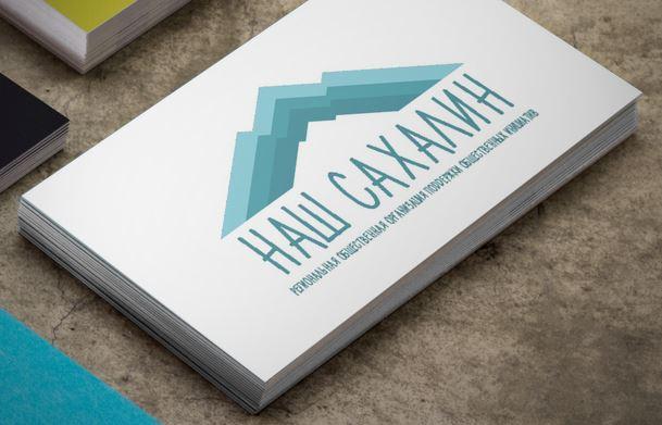 "Логотип для некоммерческой организации ""Наш Сахалин"" фото f_7125a813cb0695fd.jpg"