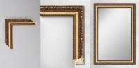 """Обтравка, выравнивание и изготовление примера """"багет+зеркало"""""""