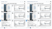 Внесение изменений в каталог pdf