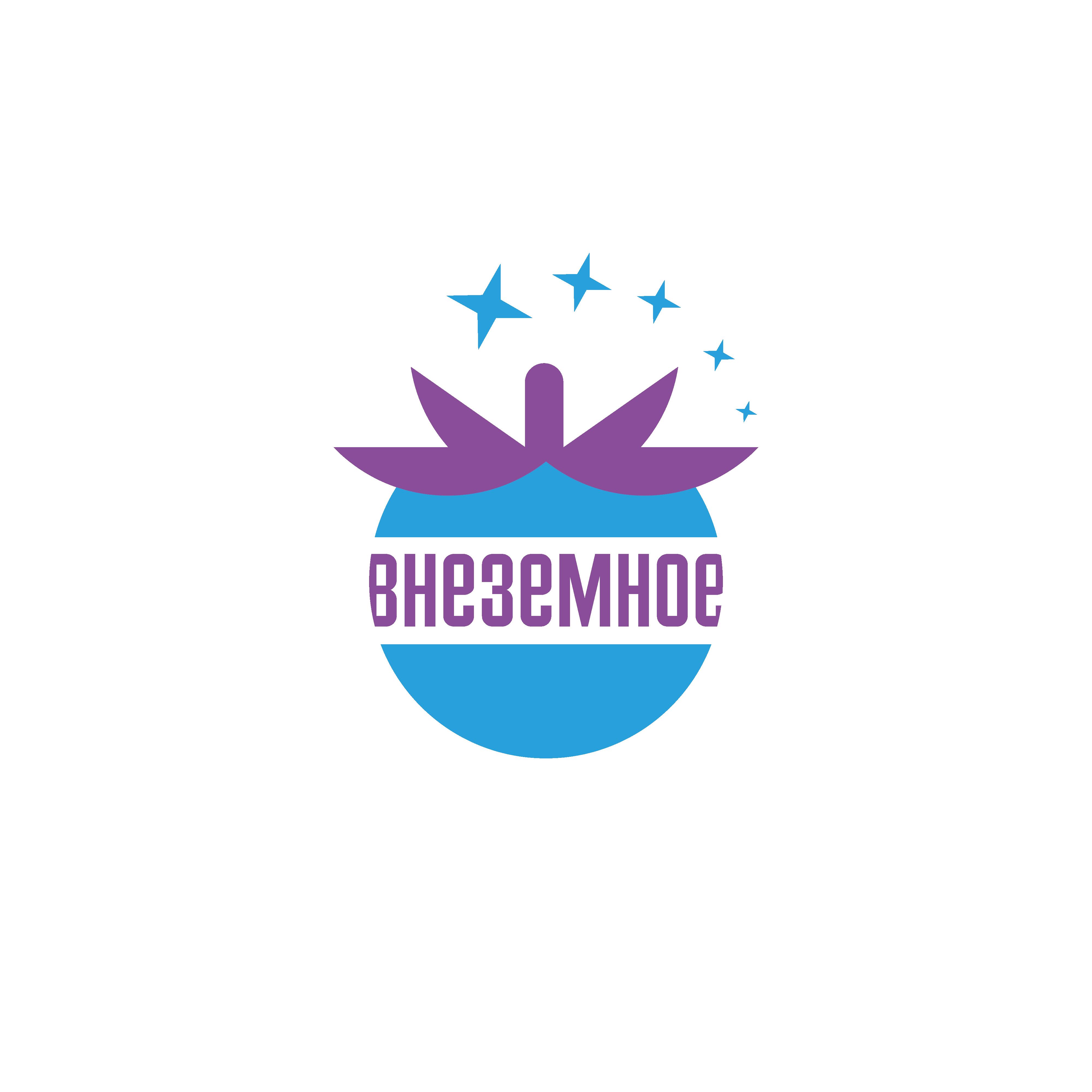"Логотип и фирменный стиль ""Внеземное"" фото f_2655e774db02d042.png"