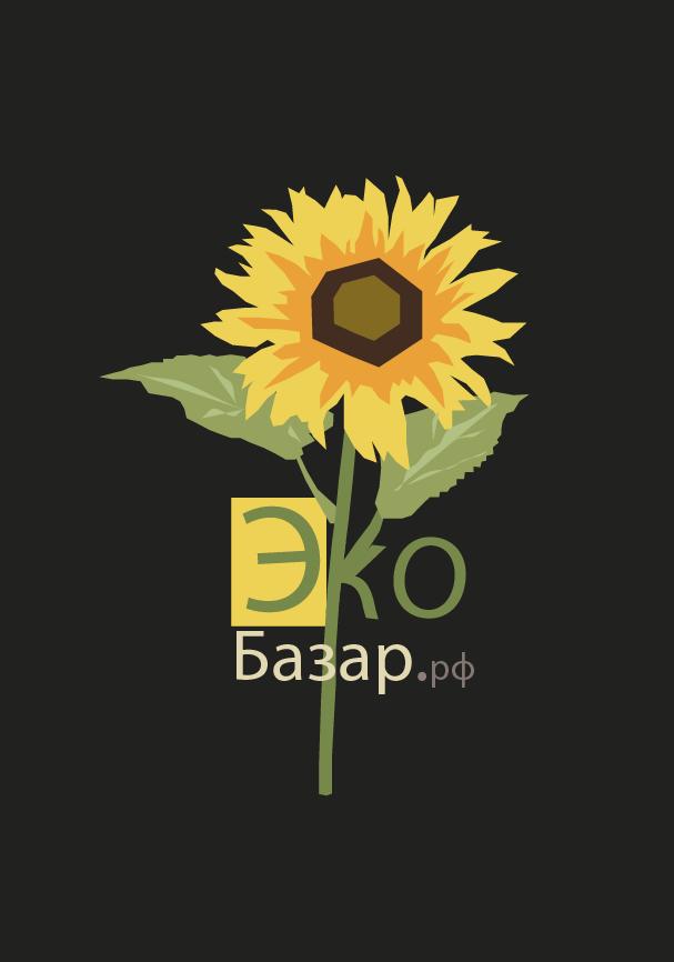 Логотип компании натуральных (фермерских) продуктов фото f_094594141cc1745a.png