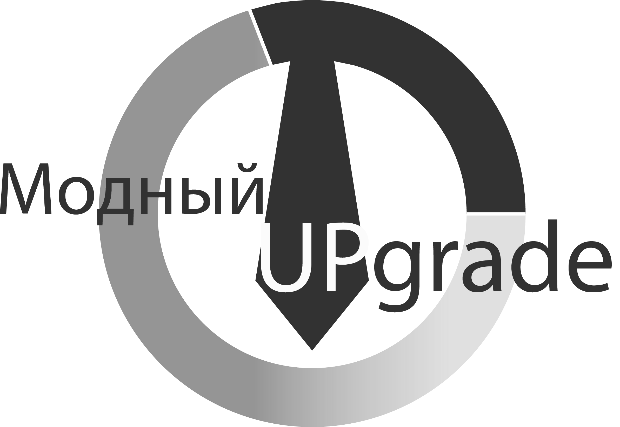 "Логотип интернет магазина ""Модный UPGRADE"" фото f_20959437596e8ab2.png"