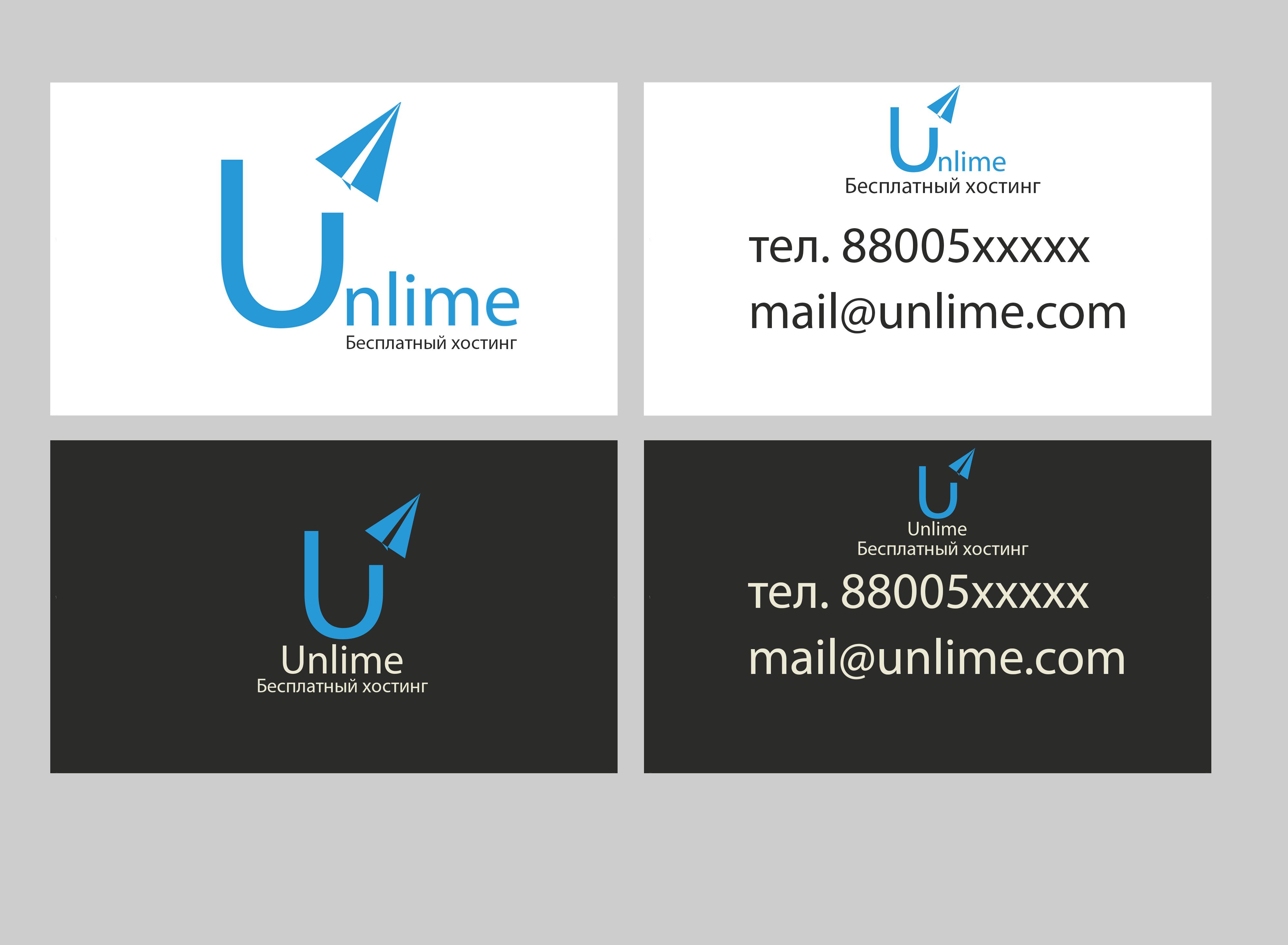 Разработка логотипа и фирменного стиля фото f_27659463ac97b850.png