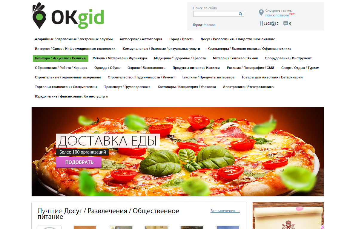 Логотип для сайта OKgid.ru фото f_80257ce8947d73bf.png