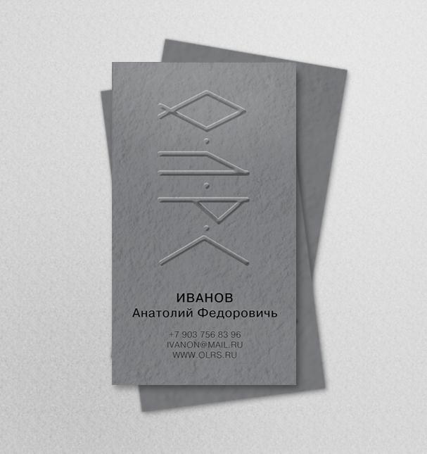 дизайн  визитки фото f_4d77b3ee154a8.jpg