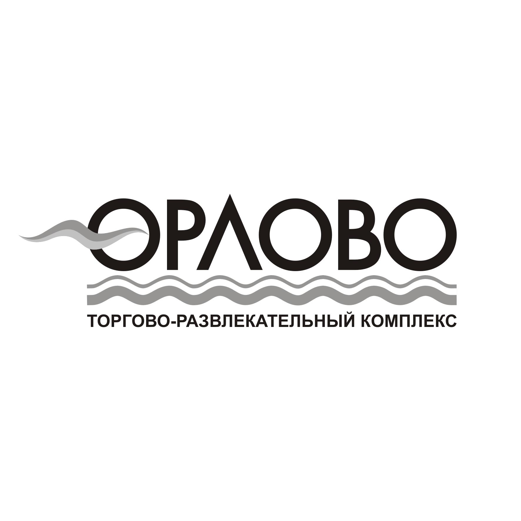Разработка логотипа для Торгово-развлекательного комплекса фото f_108596684f18621f.jpg