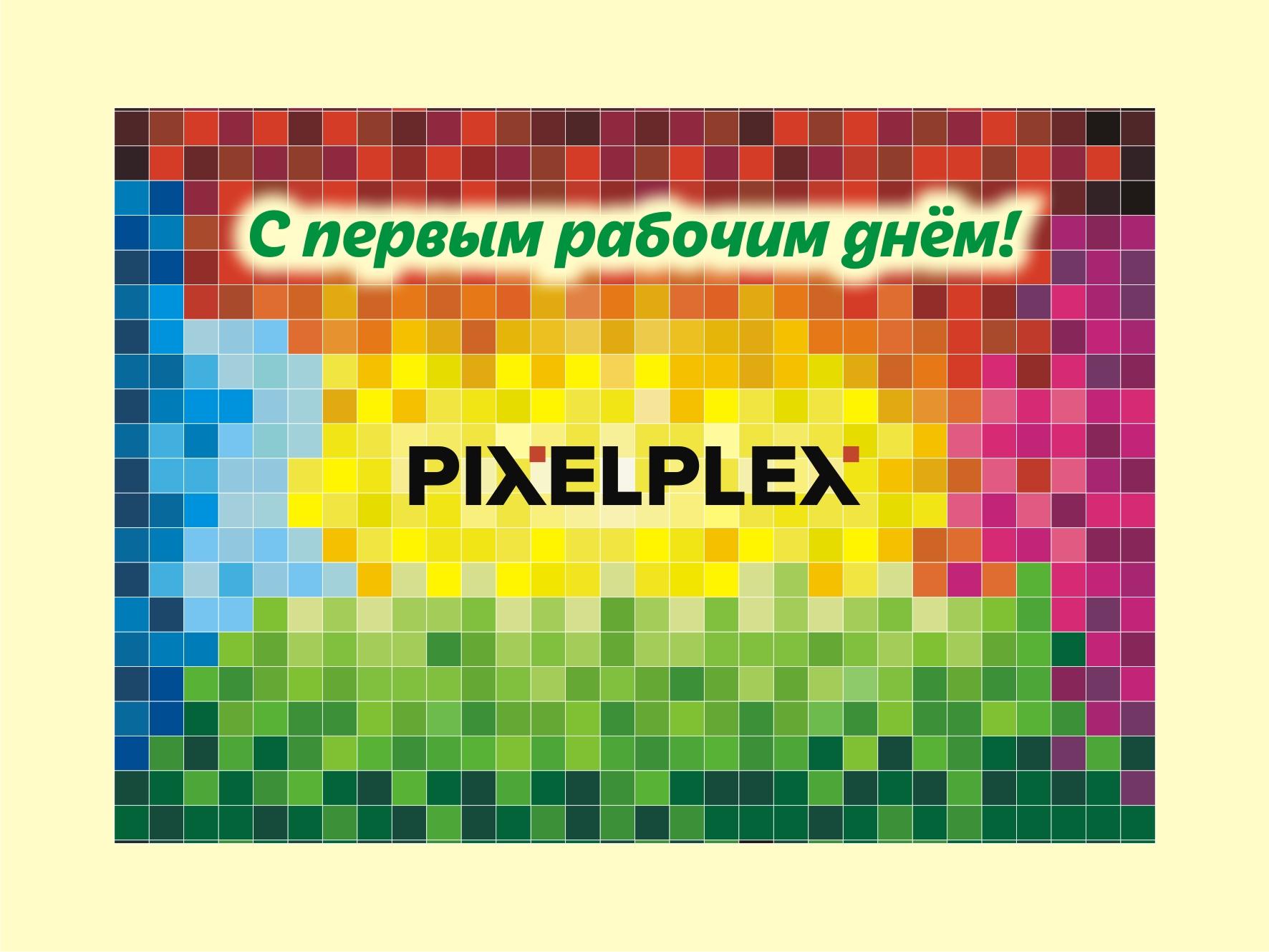 Креативная концепция и художественные варианты c логотипом фото f_163598b3fc4e8e4f.jpg