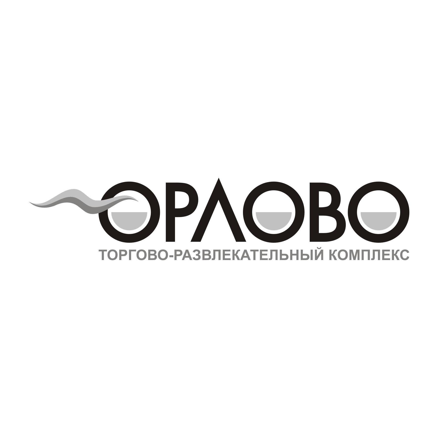 Разработка логотипа для Торгово-развлекательного комплекса фото f_210596684fea5561.jpg