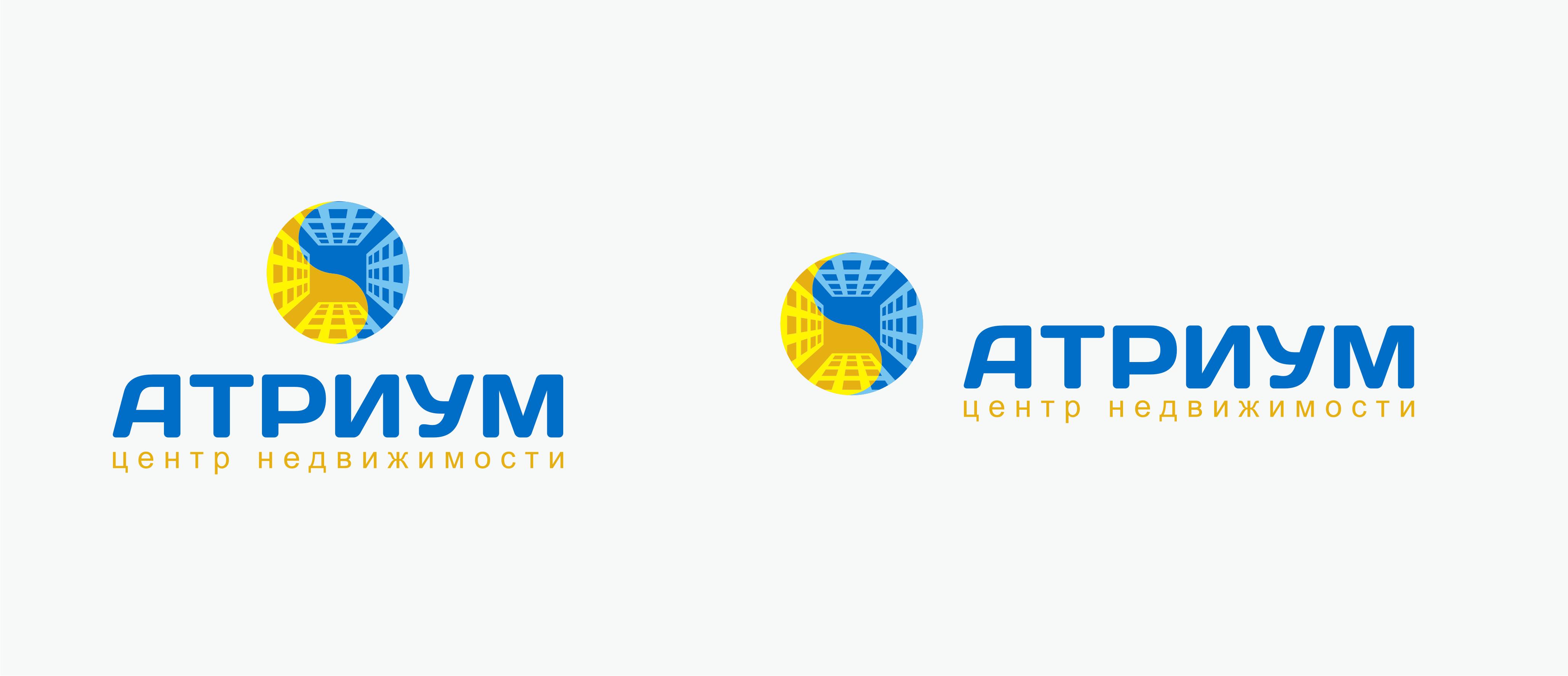 Редизайн / модернизация логотипа Центра недвижимости фото f_2285bc847760d1fc.jpg