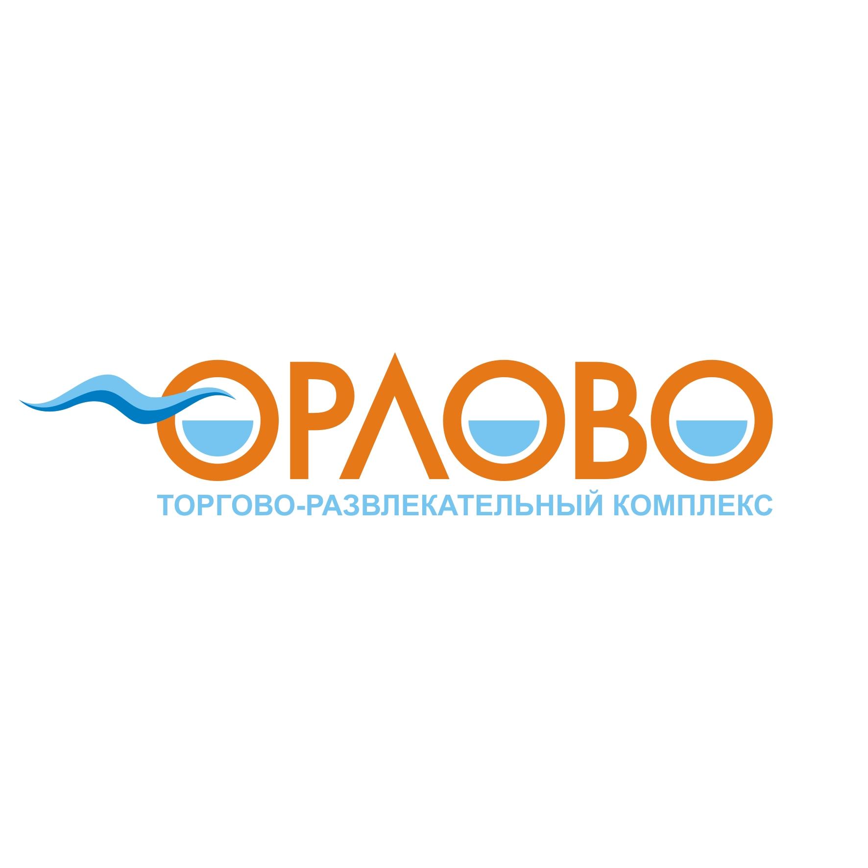 Разработка логотипа для Торгово-развлекательного комплекса фото f_233596684f72c6d3.jpg