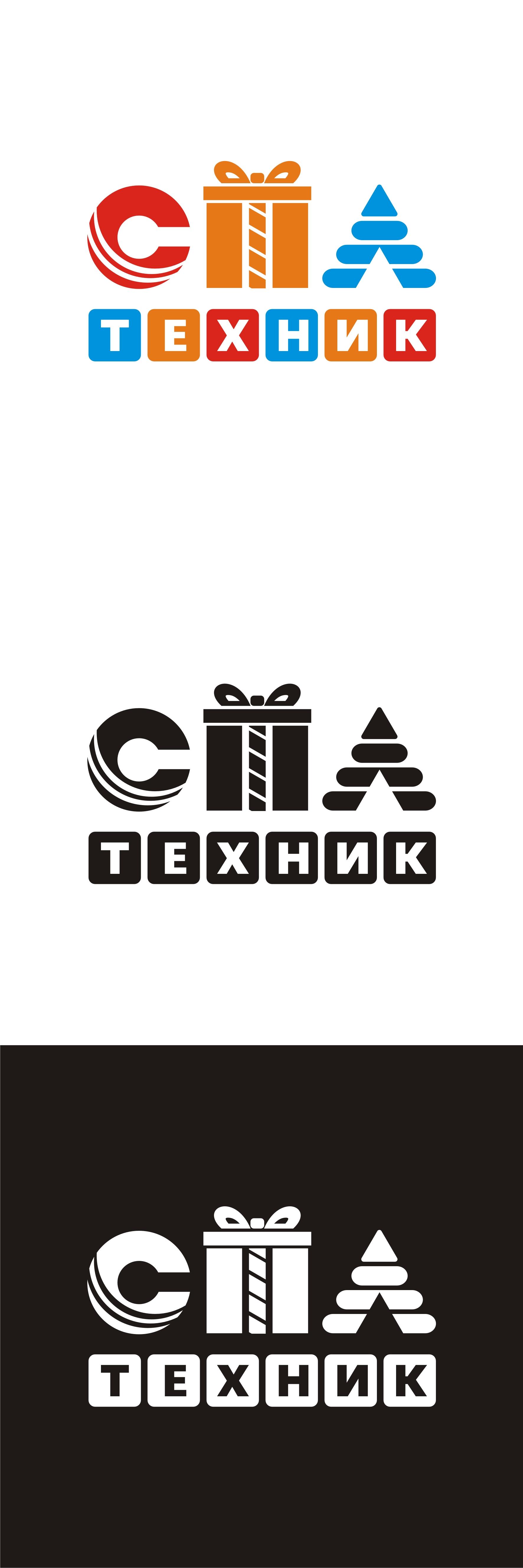 Разработка логотипа и фирменного стиля фото f_29059b069b1897f7.jpg