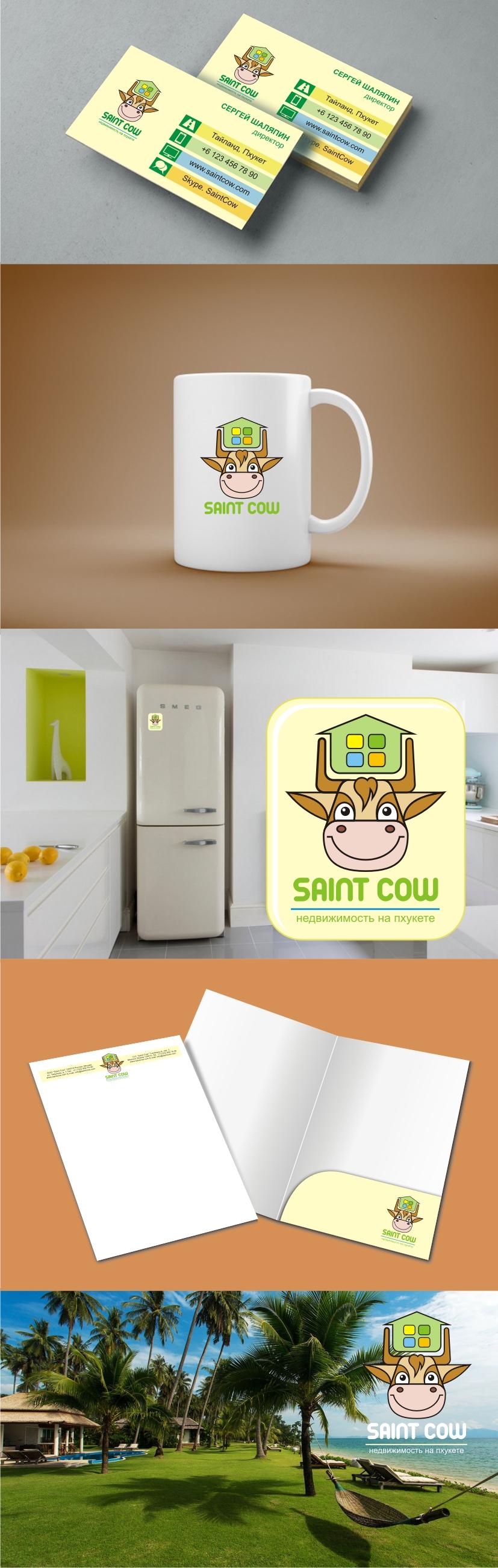 Фирменный стиль для компании Saint Cow фото f_31959c4de08b635e.jpg