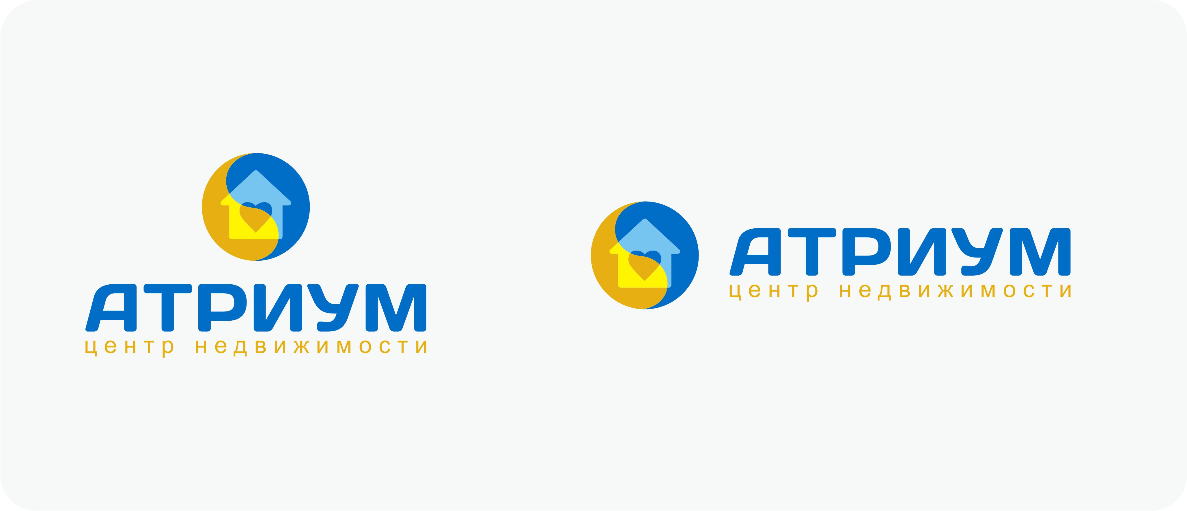 Редизайн / модернизация логотипа Центра недвижимости фото f_3645bc8476881748.jpg