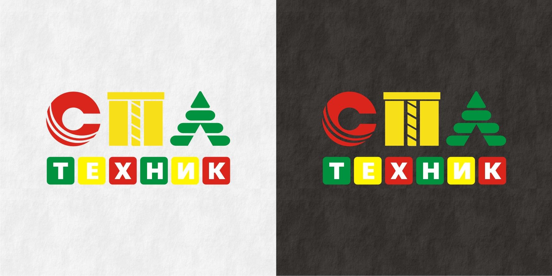 Разработка логотипа и фирменного стиля фото f_43259b664a35c0bd.jpg