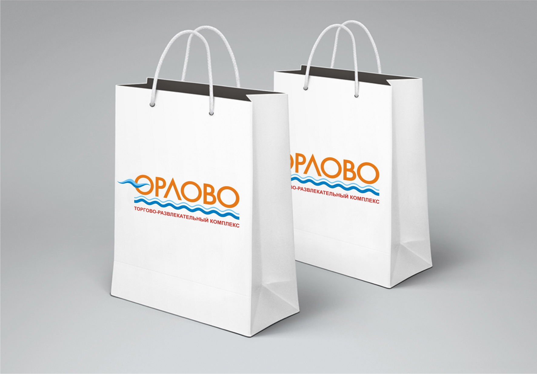 Разработка логотипа для Торгово-развлекательного комплекса фото f_52159668525d0aab.jpg
