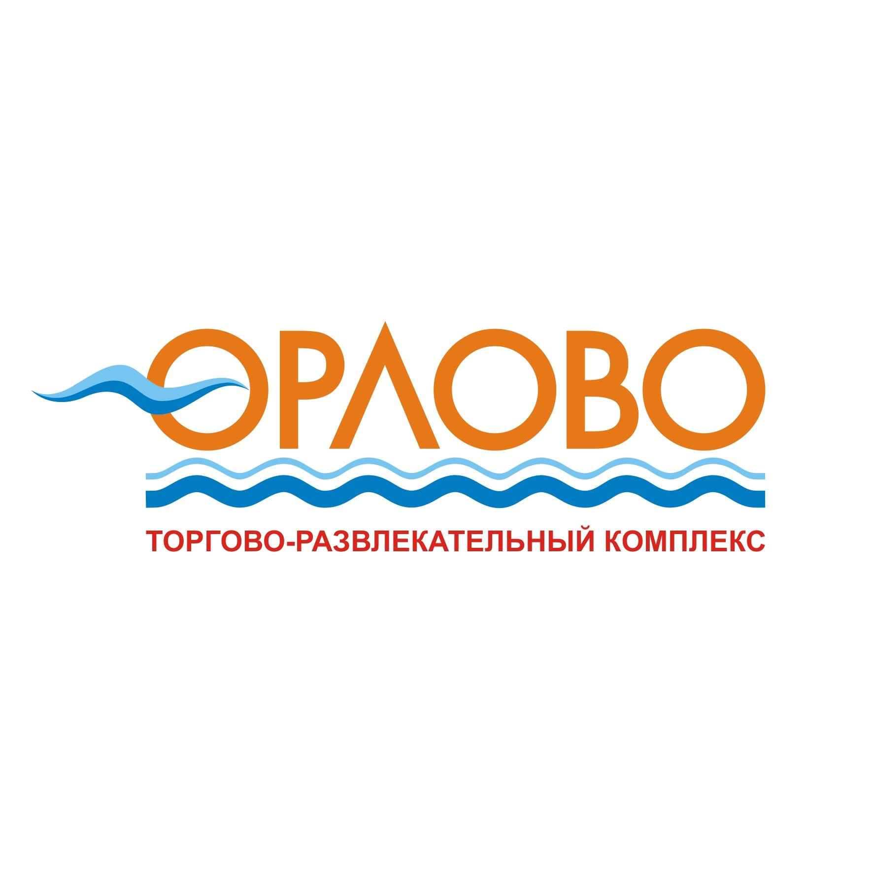 Разработка логотипа для Торгово-развлекательного комплекса фото f_626596684ed1e212.jpg