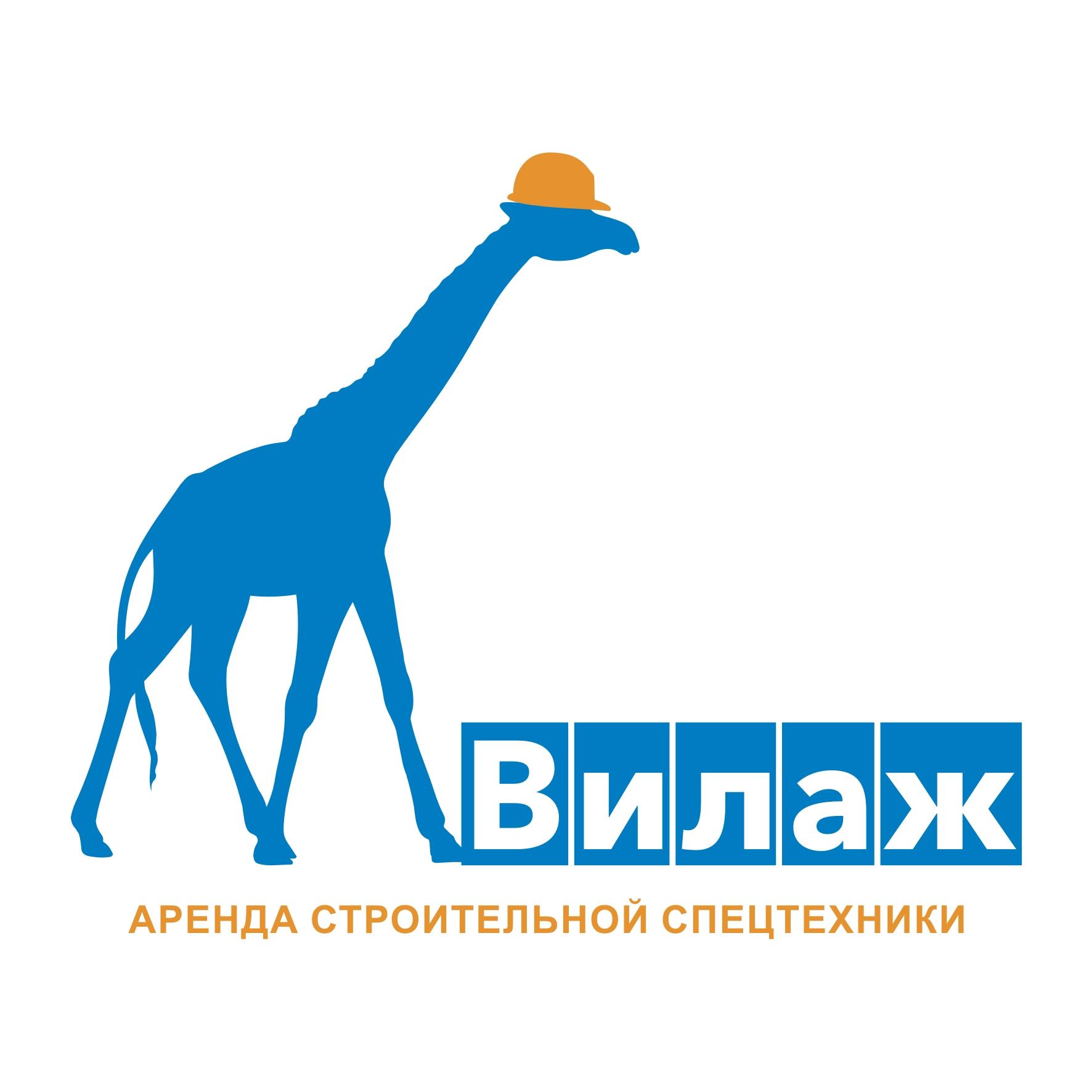 Логотип для компании по аренде спец.техники фото f_6465990612117a40.jpg