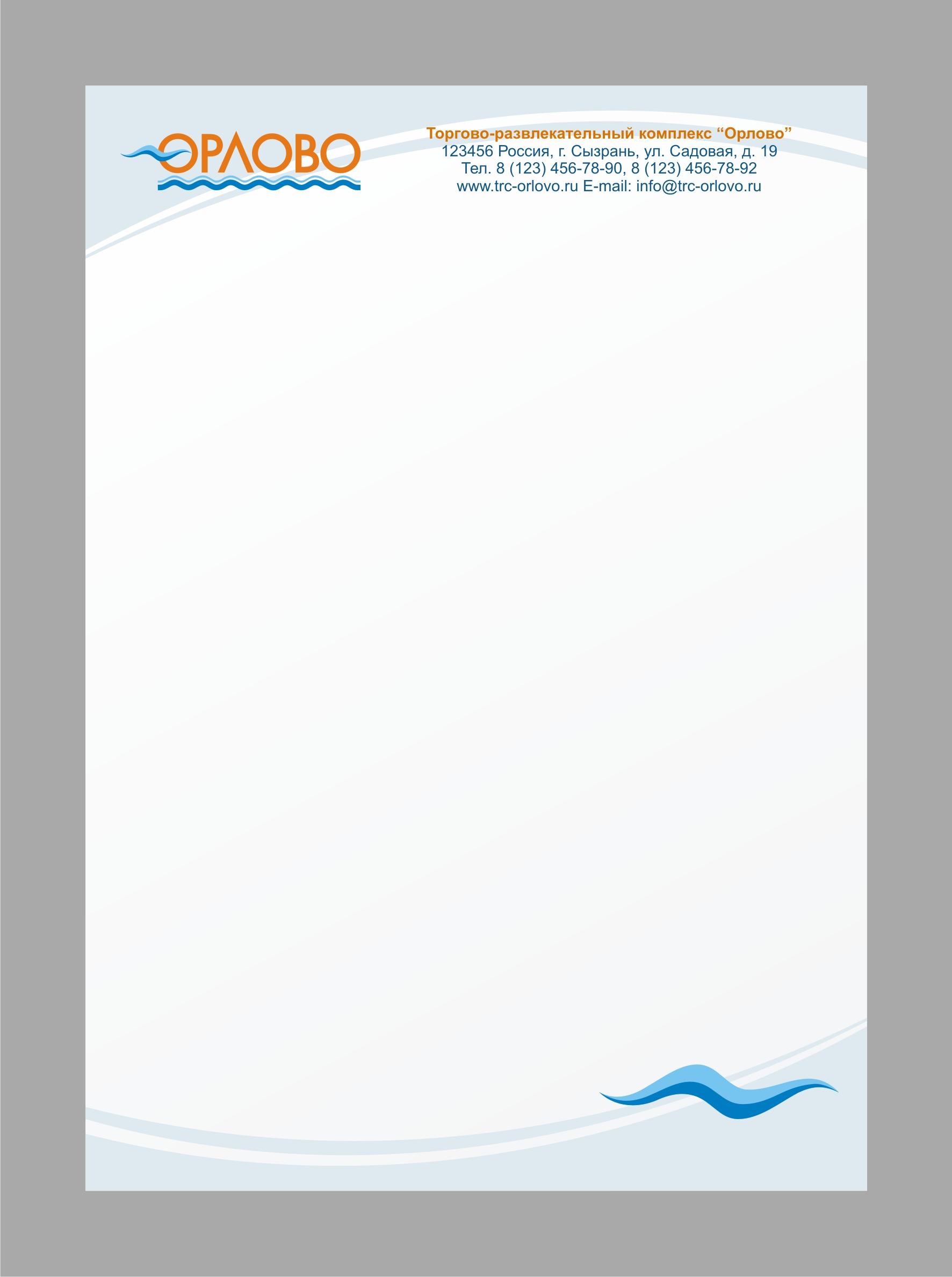 Разработка логотипа для Торгово-развлекательного комплекса фото f_8915966850dc808f.jpg