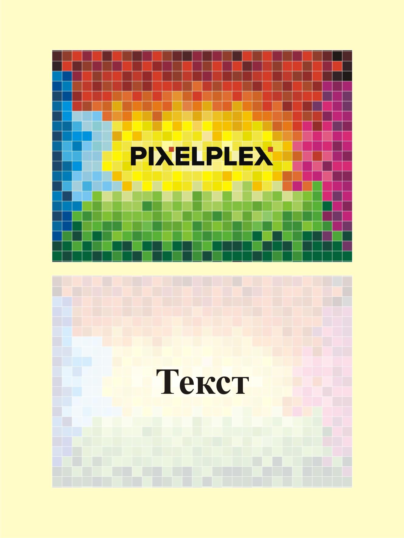 Креативная концепция и художественные варианты c логотипом фото f_923598b3fd03a315.jpg