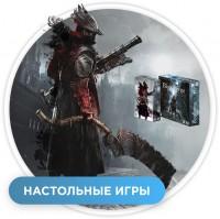 Продажа настольных игр