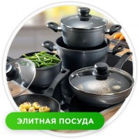 # МАРКЕТИНГ | KITCHEN-PROFI