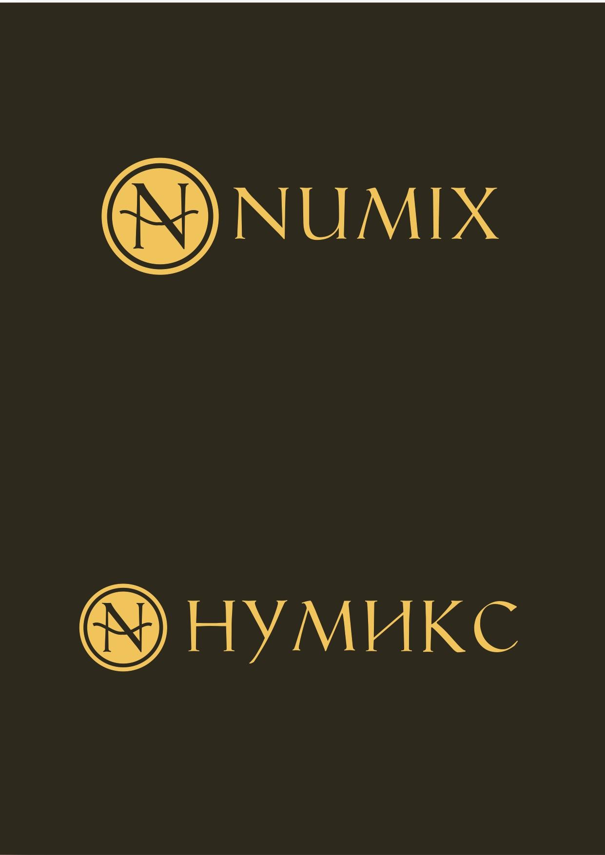 Логотип для интернет-магазина фото f_0295ec7d68c1cc68.jpg