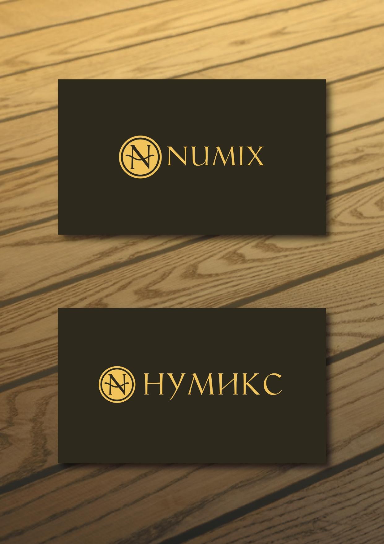 Логотип для интернет-магазина фото f_3945ec7d69f33010.jpg