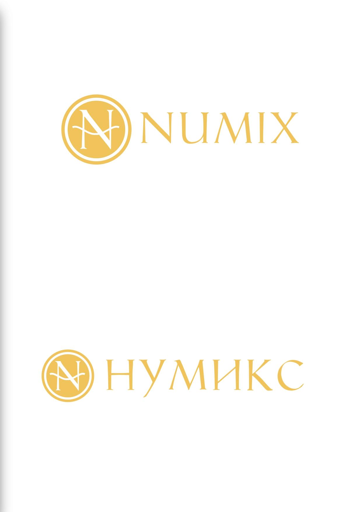Логотип для интернет-магазина фото f_9695ec7d695899d4.jpg