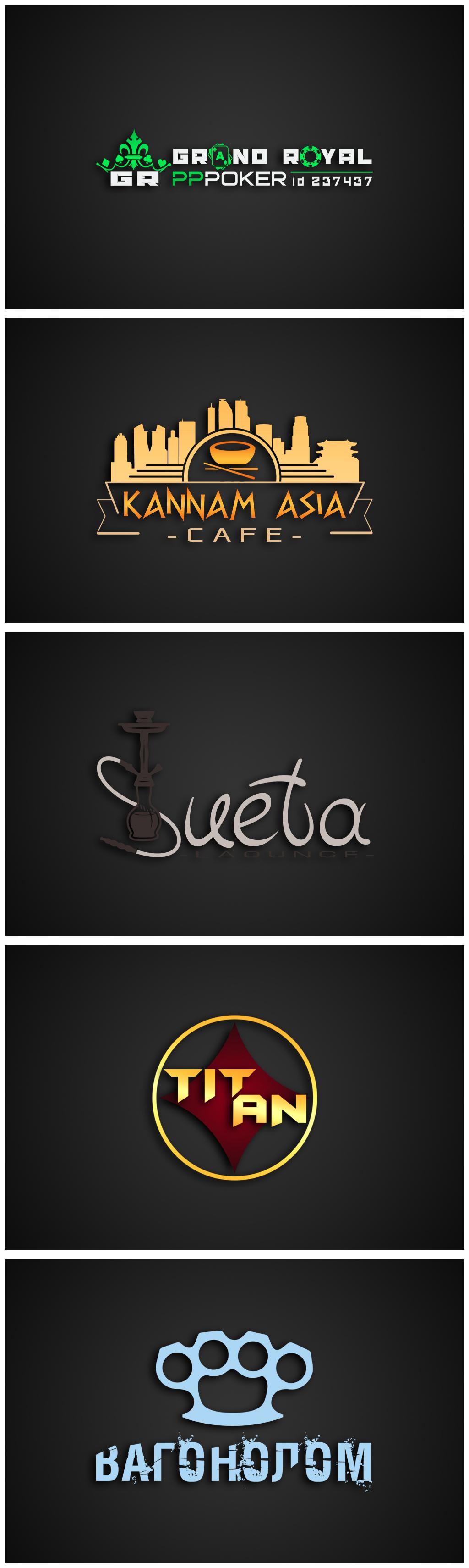 Логотипы #1