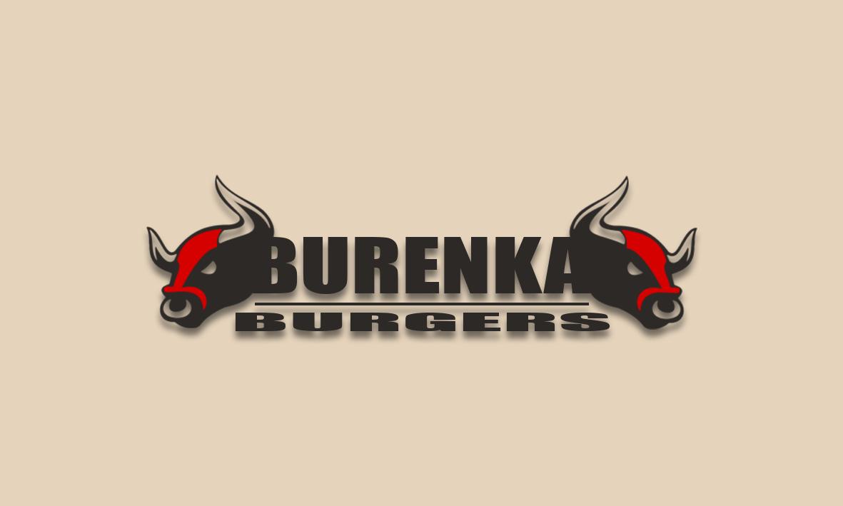 Логотип для Бургерной с Пекарней фото f_0605e1a251c47bdc.jpg
